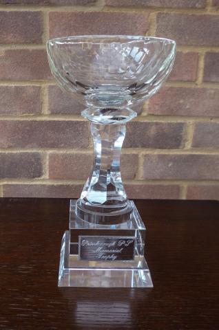 PPS Memorial trophy